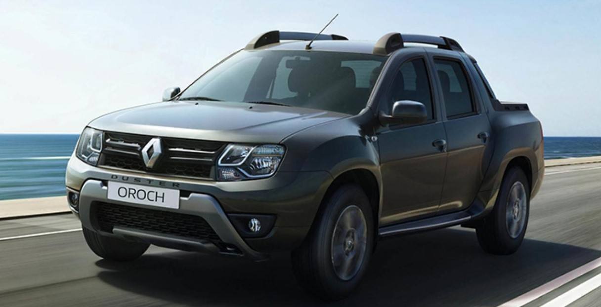 2020 Dacia Logan Pickup Exterior